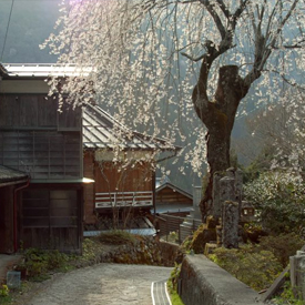 Hayakawa-cho-Rural-Tourism-The-most-beautiful-villages-of-the-world