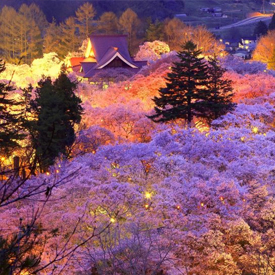 Ina-Takato-Rural-Tourism-The-most-beautiful-villages-of-the-world