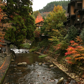 Minamioguni-cho---Town-Rural-Tourism-The-most-beautiful-villages-of-the-world