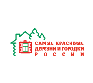 Logo-7-los-pueblos-mas-bonitos-de-Rusia-World-Villages