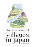 Logo-Japan-World-Villages